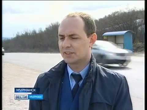 Аварийные участки на автодороге Мурманск - Росляково приведут в нормативное состояние по решению суда