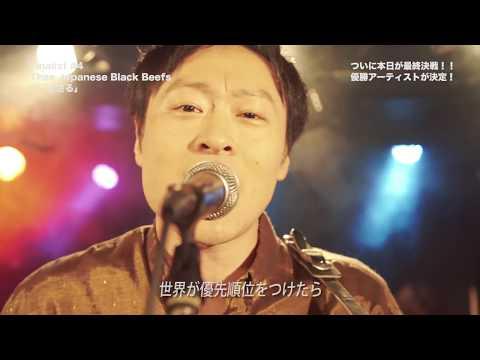 め組「ござる」MUSIC VIDEO