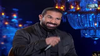 انتظروا الفنان أحمد سعد في رمضان 2019 مع الإعلامية بسمة وه ...