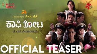 TN Sitaram Videos - YtbClip com