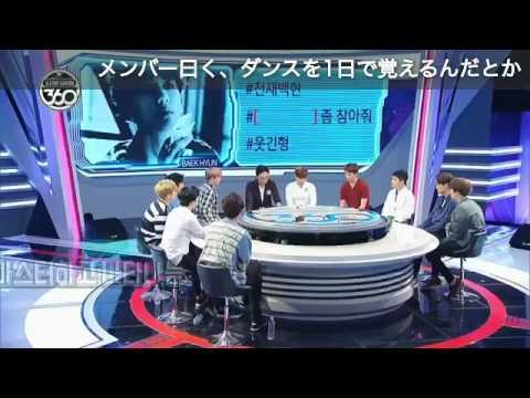 EXO天才ベッキョン🤓日本語字幕
