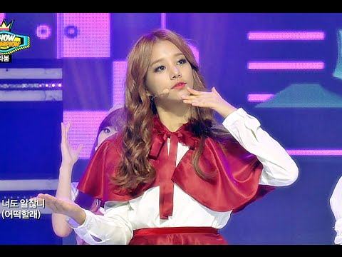 LABOUM - What about you, 라붐 - 어떡할래, Show Champion 20141119