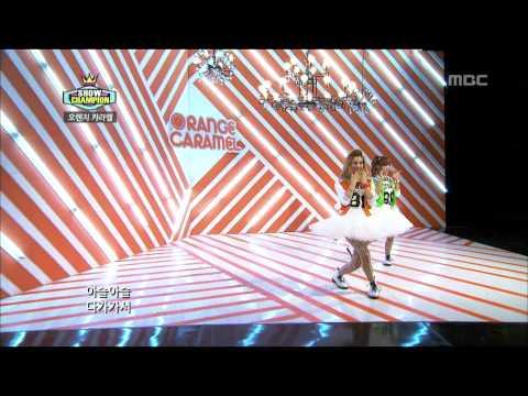Orange Caramel - Lipstick, 오렌지캬라멜 - 립스틱, Show Champion 20120925