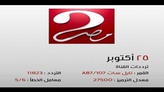 تردد قناة ام بي سي مصر 2 بعد التغير 2016 علي النايل سات     -