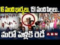 Viral News : Man With 16 Wives & 151 Children Wants to Marry Again | Zimbabwe | ABN Telugu