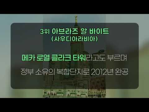 """충청대학교 건축과 """"홍보영상"""" 프리뷰 이미지"""