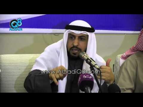 مرآة الكويت