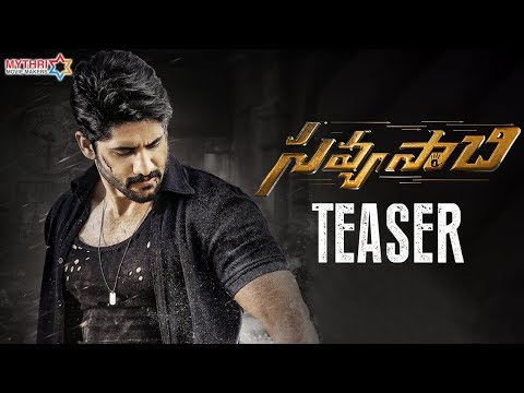 Savyasachi Movie Teaser