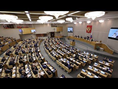 Заседание Госдумы РФ по ратификации Соглашения о продлении ДСНВ