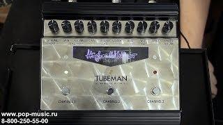 ламповый предусилитель HUGHES & KETTNER TUBEMAN II