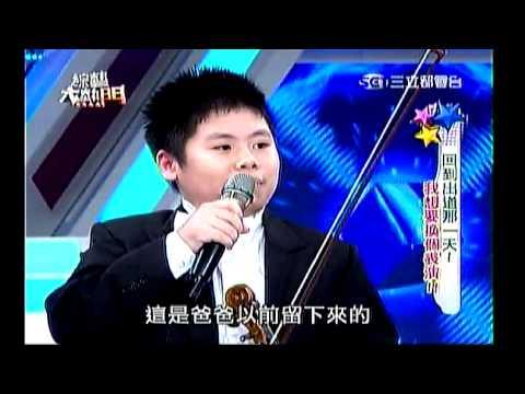 綜藝大熱門1113 張頌奇現場演出吳宗憲演唱是不是這樣的夜晚你才會這樣的想起我