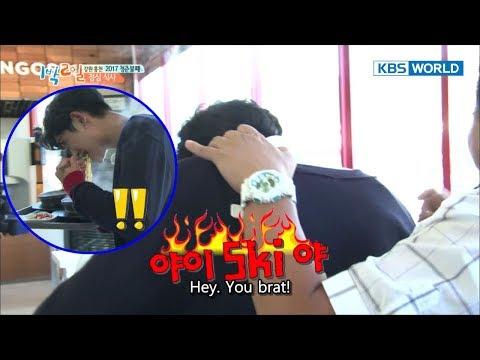 Jung Joonyoung!!! Hey, You Brat!!!!!  [2Days & 1Night-Season 3 / 2017.10.08]