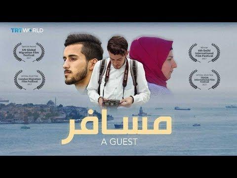 """""""مِسافر"""" فيلم وثائقي يحكي عن ثلاثة لاجئين شباب من فلسطين وسورية وأفغانستان"""