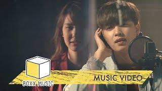มาตรฐานสูง - MARC TATCHAPON [ Official MV ]
