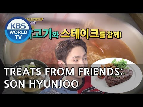 Treats from Friends: Son Hyunjoo [Happy Together/2018.11.22]