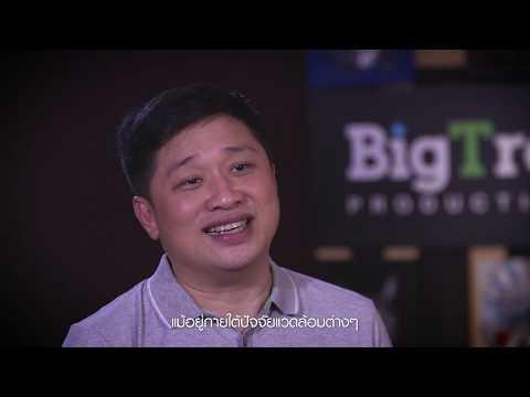 Epson DTG Customer Story: BigTree (Thai subs)