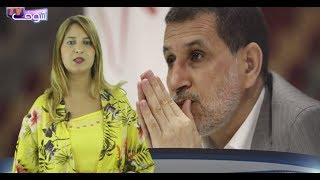 النشرة الاقتصادية : 17غشت 2017   |   إيكو بالعربية
