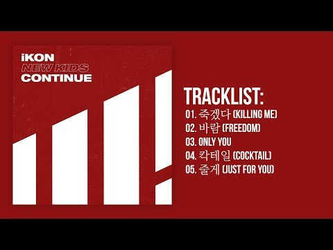 [Full Album] iKON (아이콘) - NEW KIDS : CONTINUE
