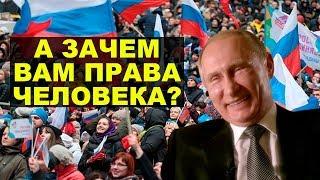 Россия выходит из