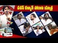 Janasena Porata Yatra Latest Photos Go Viral