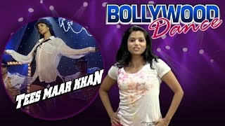 """Sheila Ki Jawani"" 