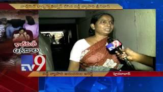 Call Money racket returns to haunt Hyderabad..