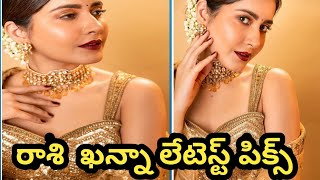 Tollywood beauty Raashi Khanna latest pics..