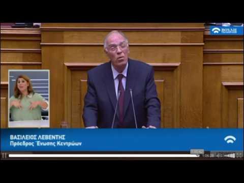 Β. Λεβέντης / Ολομέλεια, Βουλή / 18-1-2017