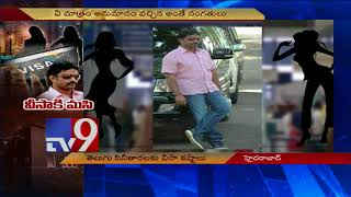 America S*x Racket : Telugu actors visa rejected!..