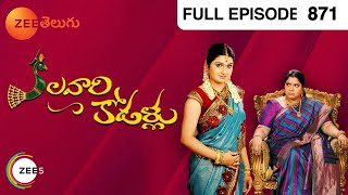 telugu-serials-video-27800-Kalavari Kodallu Telugu Serial Episode : 871, Telecasted on  :21/04/2014