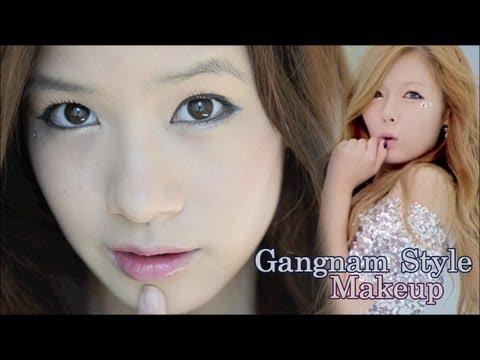 PSY Gangnam Style Hyuna M/V Makeup ~ 싸이 강남스타일 현아 메이크업