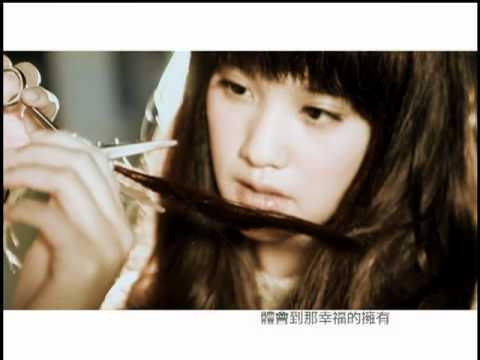 楊丞琳 Rainie Yang《重新認識我》Official Music Video