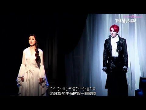 [中字]金俊秀- 美娜的誘惑 Mina's Seduction XIA JUNSU (MUSICAL DRACULA)