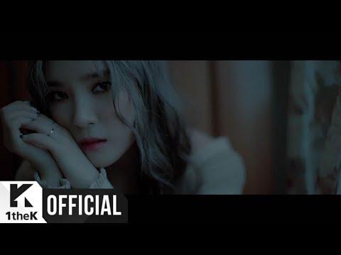[MV] MIGYO(미교) _ Rain Sound(빗소리)