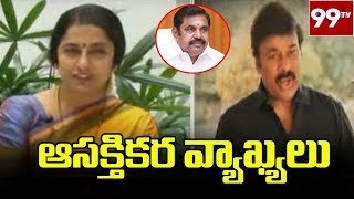 Impressed by Chiranjeevi song, TN CM asks Suhasini, Manira..