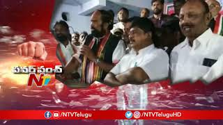 Will resign for TPCC chief post if I fails to get 50K majo..