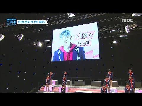 [HOT]RAPP's number one 'Choi Soo Min' & The rap team's last survivor, Guhanseo