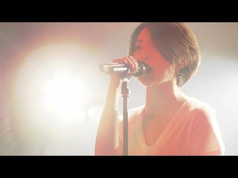 家入レオ「未完成 (Streaming Live 2020)」
