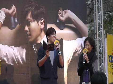 2010.02.15李聖傑(Sam Lee)台南南方公園簽唱會-幸福移動+古老的大鐘