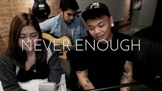 The Greatest Showman - Never Enough ft. Moira Dela Torre | AJ Rafael