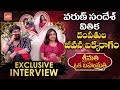 Bigg Boss couple Varun Sandesh, Vithika exclusive interview, shares first incident between them