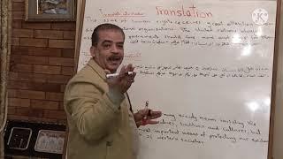 ترجمات حديثة منوعة لتأسيس مهارة الترجمة للثانوية العامة|اللغة الانجليزية Translation