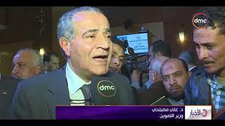 الأخبار - وزير التموين: مصادرة أي سلعة غير مكتوب عليها سعرها اعتبارا ...