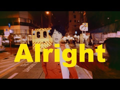 GRAPEVINE - Alright (Music Video)