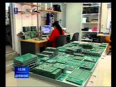 Mala i srednja preduzeća u Srbiji