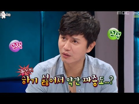 The Radio Star, Bonnie And Clyde Members #06, 허술한 신사들 특집 20130918