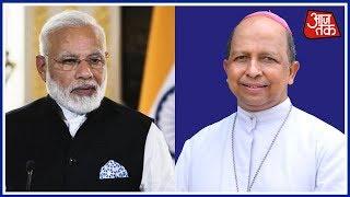 मोदी रोको मिशन में जुटा चर्च, अब वैटिकन से तय होगी भारत की सरकार ?