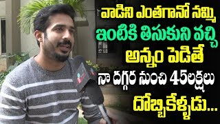 Anchor Ravi becomes emotional over financial cheating by f..