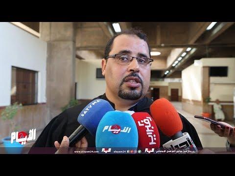العلاوي : ناقشنا مع هيئة المحكمة ملتمس رفع السرية وطلب السراح المؤقت لبوعشرين