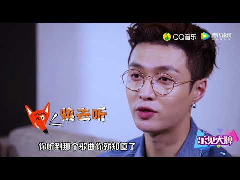171020 ZHANG YIXING 张艺兴 LAY — 乐见大牌 Interview